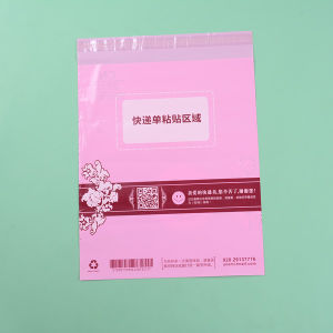 Custom Printed Self Adhesive Plastic Mailing Courier Bag for Express, Shipping, Mailing