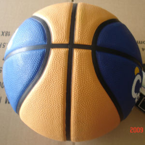 High Quality Wholesale Price Official Size Rubber Basketball pictures & photos