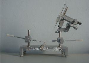 Honeybee Artificial Insemination Instrument pictures & photos