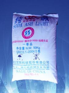 Soda Ash Light 99.2%Min