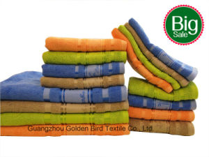 Bamboo Fiber Solid Color Towel with Jacquard Satin