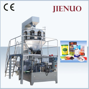 Automatic Rotary 1kg Rice Snacks Packing Machine pictures & photos
