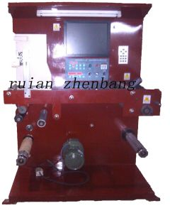 Label Inspecting Machine with Monitor pictures & photos