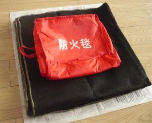 Carbon Fiber Fire Blanket pictures & photos