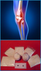 Glucosamine Sulfate 2kcl Powder pictures & photos