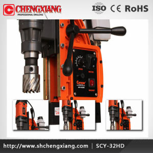 CAYKEN 32mm Drill Press Tool, Magnetic Base Drill, Magnetic Base Drilling Machine (SCY-32HD) pictures & photos
