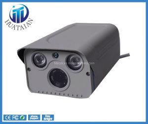Super Security CMOS 700tvl CCTV Camera (HT-C52720P)