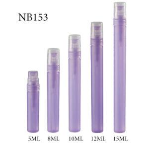 Mini Plastic Bottle, Perfume Bottle (NB152) pictures & photos