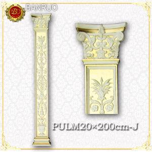 Roman Square Pillar Design (PULM20*200-J) pictures & photos
