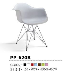 Hot Sell Plastic Leisure Chair Furniture (PP620B) pictures & photos