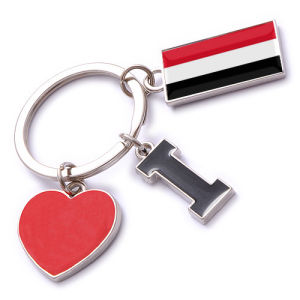 New Custom Metal Souvenir Yemen Keyring pictures & photos