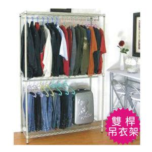 Adjustable Double Post Garment Rack (YG-1301MLN)