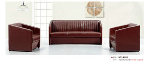 Dark Red Leather Office Sofa (8523) pictures & photos