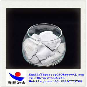 Competitive Silicon Nitrde Price in Chinese Market pictures & photos