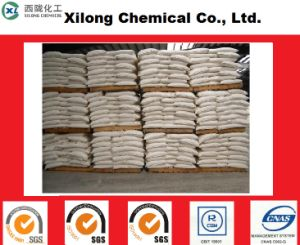 Manufacturer Supply Low Price Food Grade Na2co3 Soda Ash/Sodium Carbonate pictures & photos