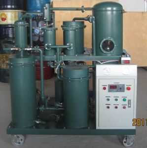 Vacuum Lubricating Oil Treatment Plant pictures & photos