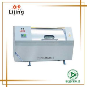 CE and ISO Hospital Laundry Washing Machine Laundry Equipment (XGP-50W) pictures & photos