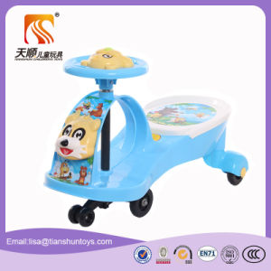 Cartoon Cute Dog Kids Twist Car China pictures & photos