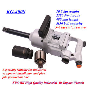 "1"" Square Drive Smart Industrial Air Impact Wrench"
