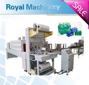 Bottle Shrink Film Wrapping Machine pictures & photos