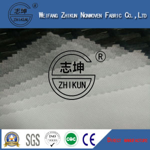Disposable Hydrophily Baby Diaper (Standard) Nonwoven Fabric pictures & photos
