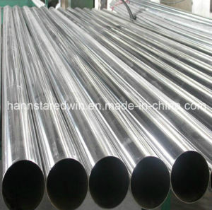 Supply Aluminium Alloy Pipe/Alloy Tube pictures & photos
