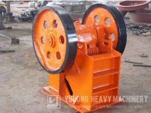 2017 Yuhong High Quality Small Jaw Crusher with Low Price pictures & photos