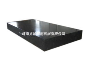 Fortune High Precision Granite Slab pictures & photos