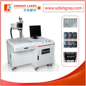 End-Pump 808 Semiconductor Laser Engraving Machine