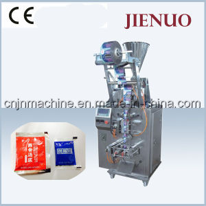 Jienuo High Speed Liquid Pouch Vertical Packing Machine pictures & photos