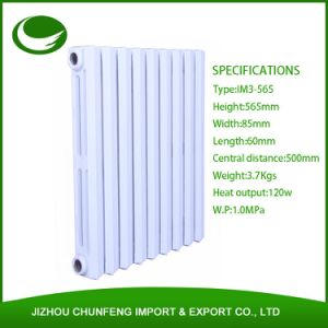 Cheapest Room Heating Radiators in HVAC System