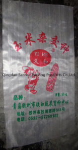 PP Woven Bag for Seed Corn pictures & photos