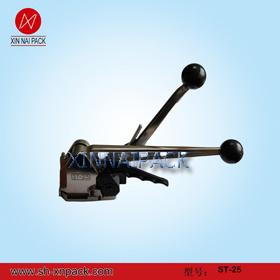 Sealless Manual Aluminium Hand Strapping Machine 25mm