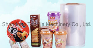 Film Blowing Machine for POF Heat Shrink Film pictures & photos