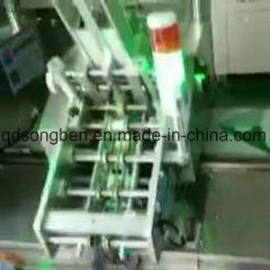 Auto Card Packaging Machine with Feeding pictures & photos