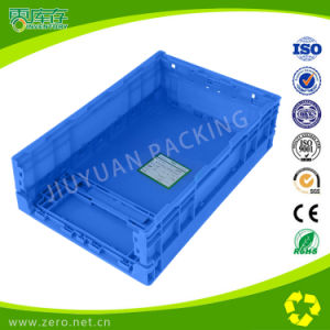 550*365*160mm Stackable Plastic Moving Boxes to Wholesale pictures & photos