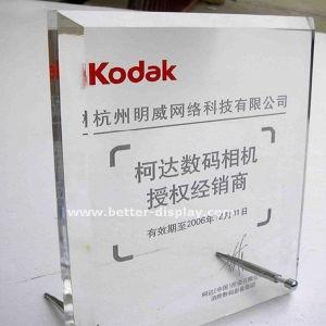 Custom Acrylic Crystal Award (BTR-I7065) pictures & photos
