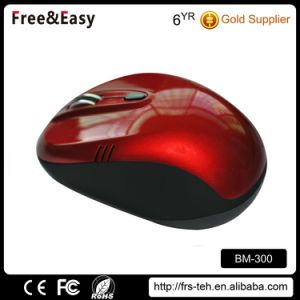 QA Wireless Office Use Bluetooth Optical Mouse pictures & photos