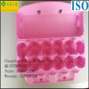 Cheap Egg Pulp Carton Pulp Mould pictures & photos