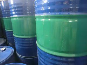 2-Nitrochloro Benzene CAS No,: 88-73-3 with Good Quality