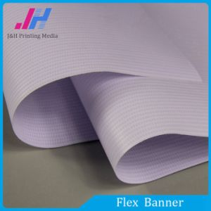 Cold / Hot Laminated PVC Flex Banner Roll (230GSM-750GSM) pictures & photos