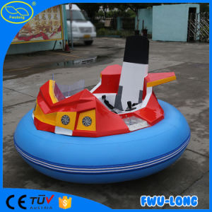 China 360 Angles Rotation Ufo Motorized Battery Inflatable