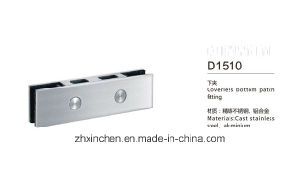Xc-D1510 Hand Tools Stainless Steel Coverless Bottom Patch Fitting pictures & photos