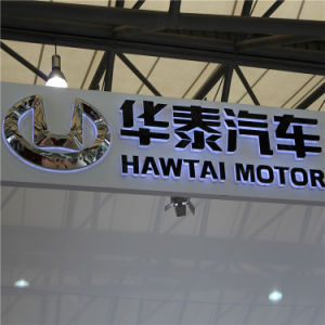 Car Dealership Building Top Auto Logo Sign pictures & photos