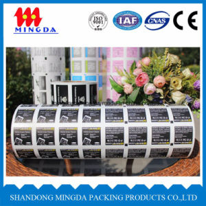 Aluminum Foil Laminated Paper for Drug Packing pictures & photos
