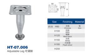 Adjustable Metal Sofa Legs Chrome, D25mm pictures & photos