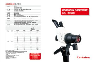 Colposcope, Vaginoscope, Gynecatoptron pictures & photos