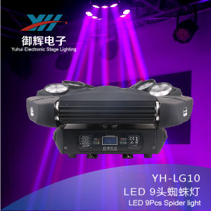 New Listing LED 9 Spider Beam Moving Head Stage Light Nine Birds Spider Head Light 10W 4 in 1 Corey Lamp Beads Light pictures & photos