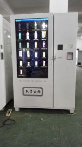 Pesi Vending Machine pictures & photos
