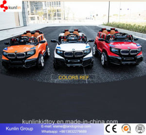 Children Car Electric Vehicles for Kid pictures & photos